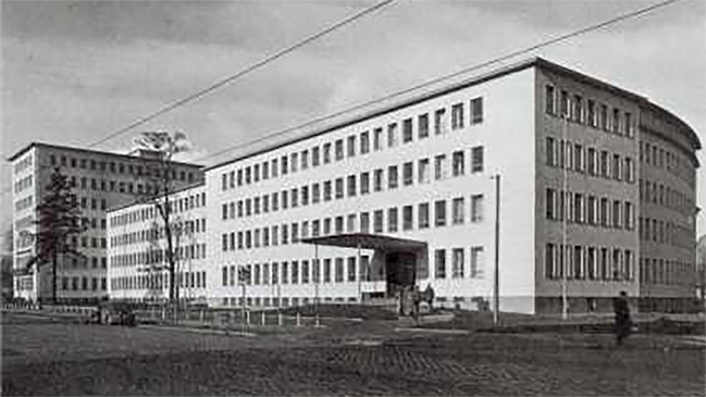 BAFA buildung 1954 – 1975 in Frankfurt am Main  (refer to: History)